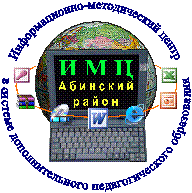 ПЛАТФОРМА ABAN-ONLINE